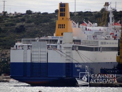 Blue Galaxy (ex. Lefka Ori) - Dry Docking