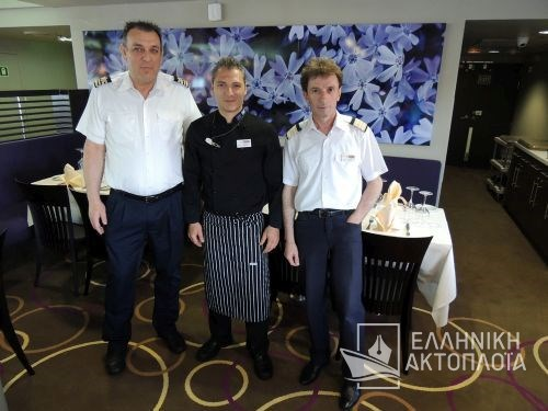 provision master-chef-chief steward