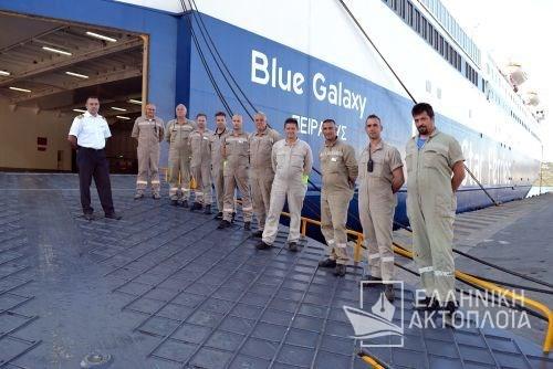 staff captain-deck crew