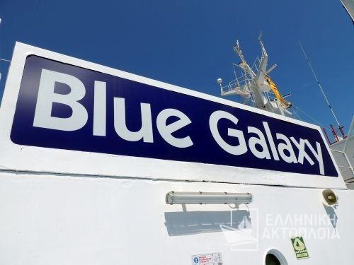 blue galaxy1