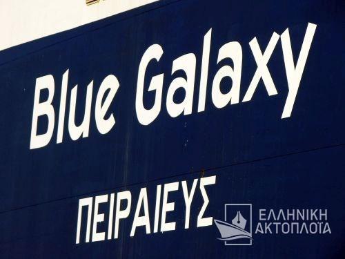 blue galaxy7