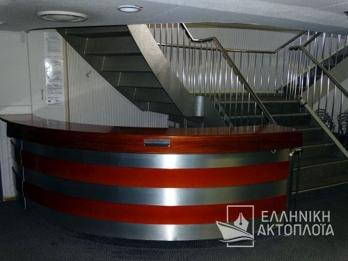 Marmari Express - Deck 4 - Reception
