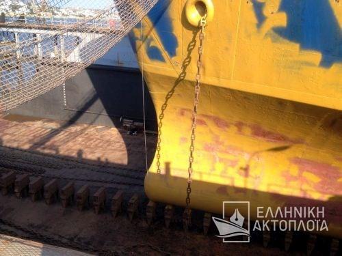 Mytilene - Dry Docking