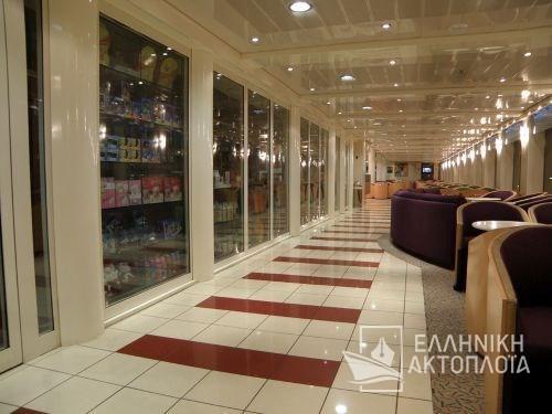 Nissos Chios - Deck 6 - Central Lounge