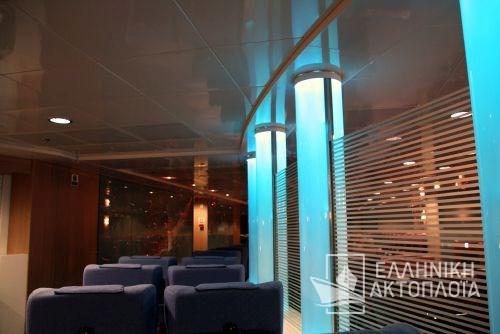 ionia lounge8