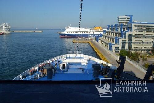 Nissos Rodos (ex. Hellenic Voyager) - Various - Piraeus