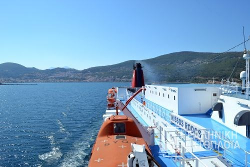 Nissos Rodos (ex. Hellenic Voyager) - Various - Vathi