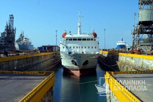 Porfyrousa - Dry Docking