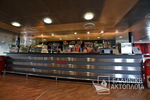 Posidon Hellas - Deck 5 - Lounge