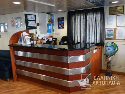 reception-accounting
