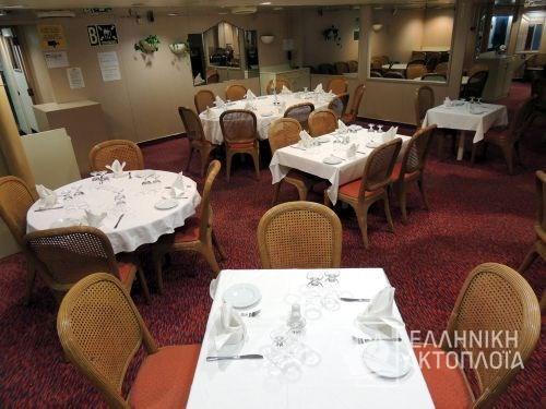 dining room-restaurant