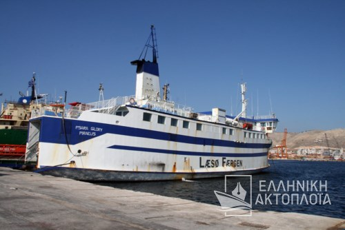 Psara Glory - Dry Docking