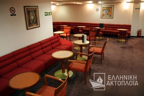 lounge distinguished class6