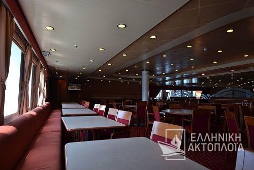 Superfast I - Deck 5 - Drivers' Lounge