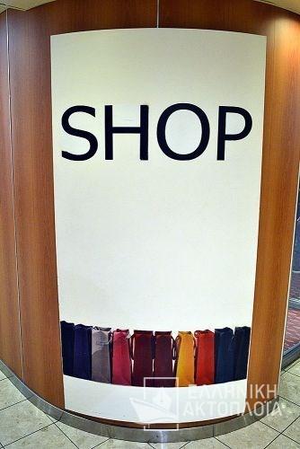 Superfast I - Deck 5 - Shop