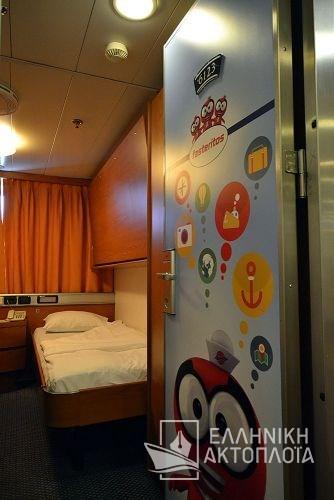 cabin 001