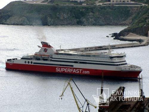 superfast XI