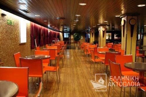 agora lounge deck 5-7