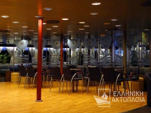 ionian lounge deck 5-1