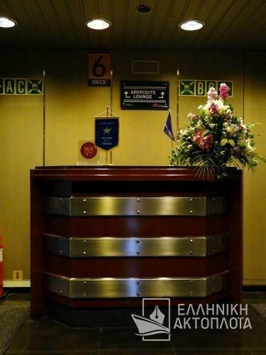 aphrodite lounge