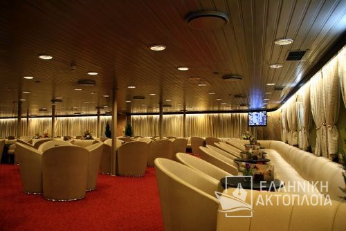 aphrodite lounge3