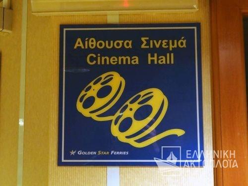 cinema hall1
