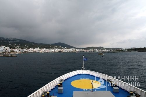 arrival on Tinos