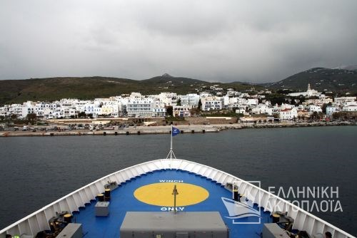 arrival on Tinos1