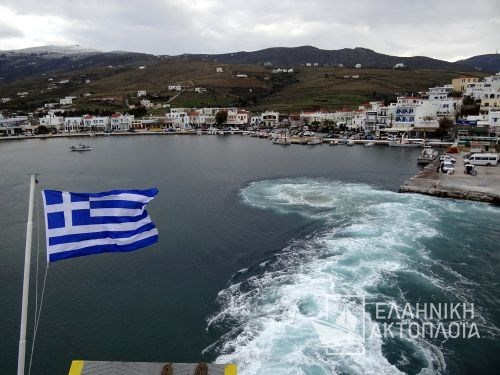 departure from the port of Andros