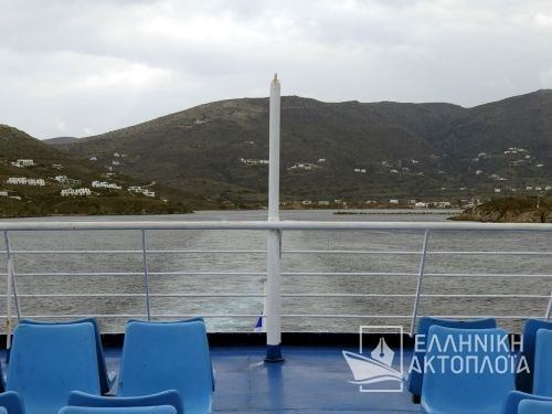 departure from the port of Andros2