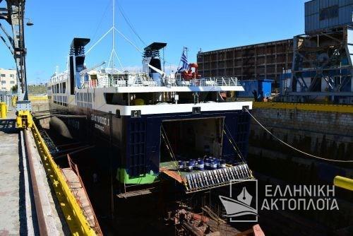 Zakynthos I - Dry Docking