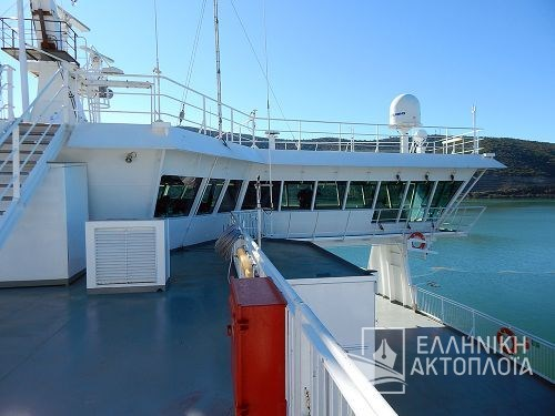 Euroferry Corfu - Deck 11 - Open Deck