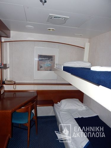 Euroferry Corfu - Deck 8 - Cabins