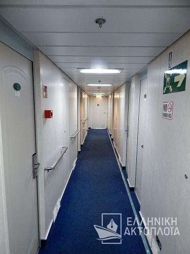 Euroferry Corfu - Deck 9 - Rest Area