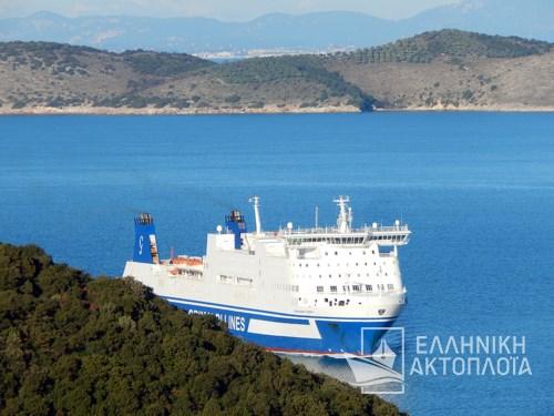 Euroferry Corfu - Various