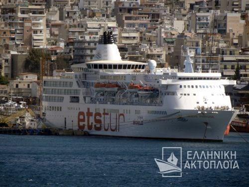 Aegean Paradise - Dry Docking