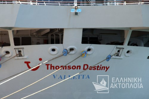 Thomson Destiny
