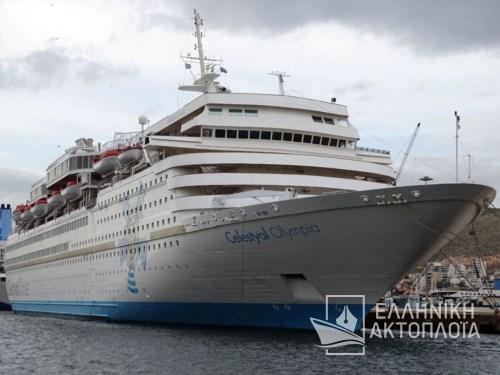 Celestyal Olympia (ex. Louis Olympia) - Dry Docking