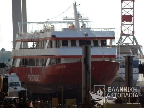 Agia Marina Aiginis (ex.Alexandros) - Dry Docking