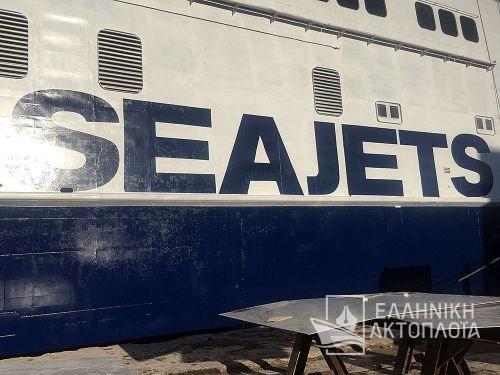 Andros Jet - Dry Docking