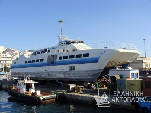 Catamaran 1 - Dry Docking