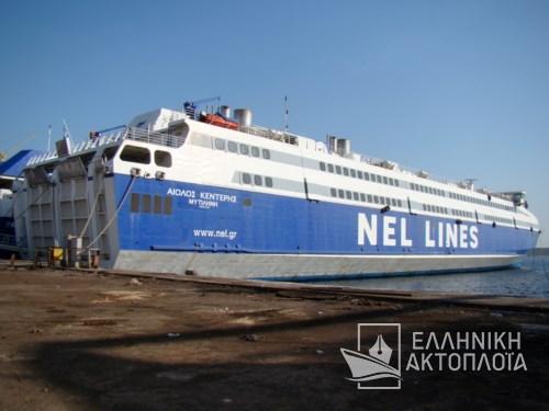 Aeolos Kenteris (ex. Red Sea I) - Dry Docking