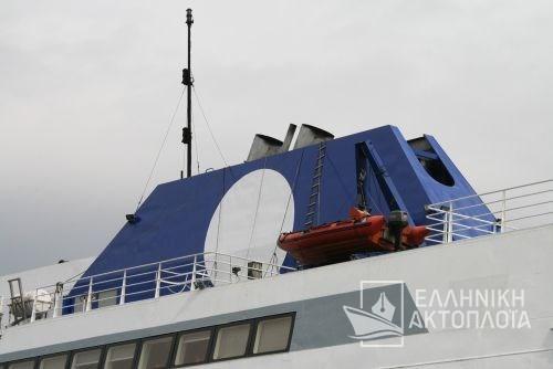 Aeolos Kenteris I (ex. NGV Liamone II-ex. Aeolos Express) - Dry Docking