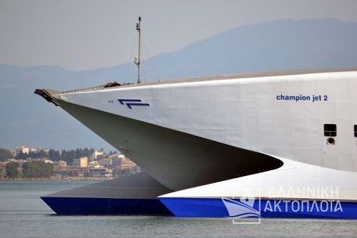 Champion Jet 2 (ex. Condor Express) - Dry Docking