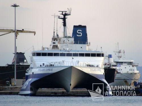 Naxos Jet (ex. Cyclades Express, Al Huda I) - Dry Docking