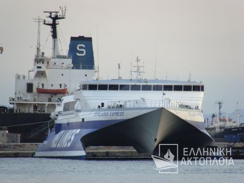 cyclades express 003