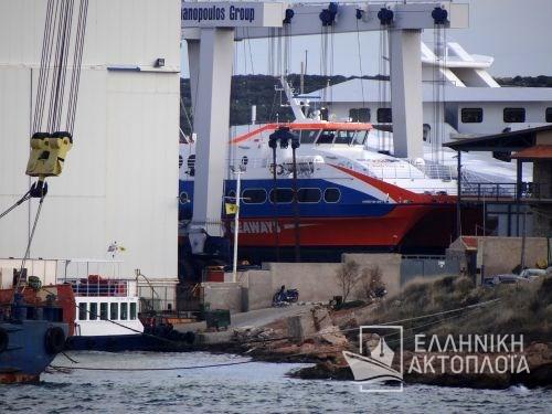 Dodekanisos Pride - Dry Docking