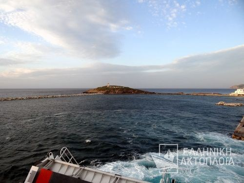 Departure from the port of Naxos