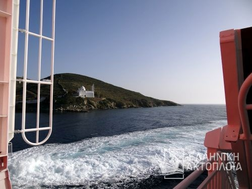 arrival at the port of Ios