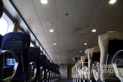 Highspeed 7 (ex. Highspeed 5) - Upper Deck - Economy Class